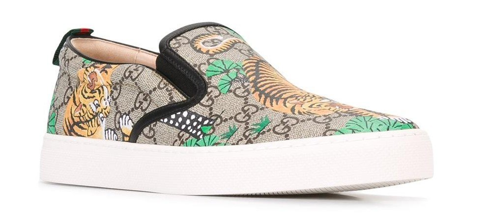 GG Gucci Supreme bengal tiger sneaker